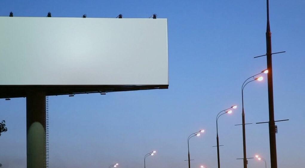 Рекламные металлоконструкции