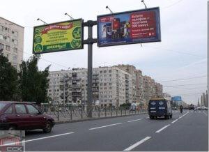 Изготовление металлоконструкций Рекламный щит «Чебурашка»