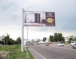 Изготовление металлоконструкций Рекламный щит «Флажок»